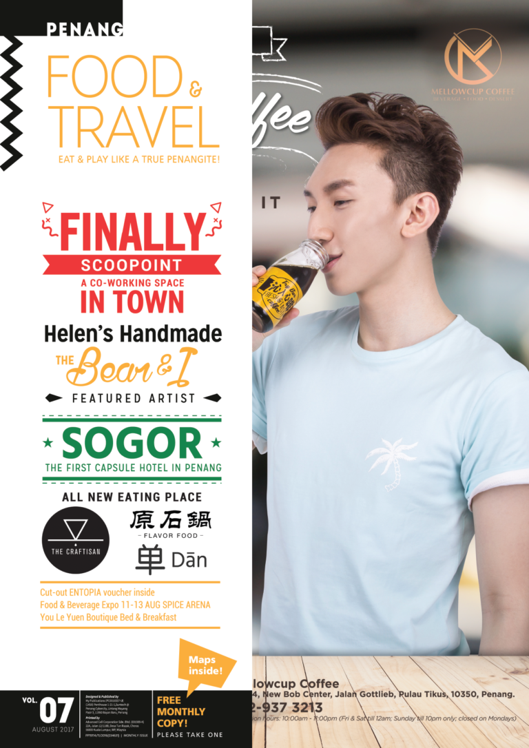 August 2017 (Issue 07)